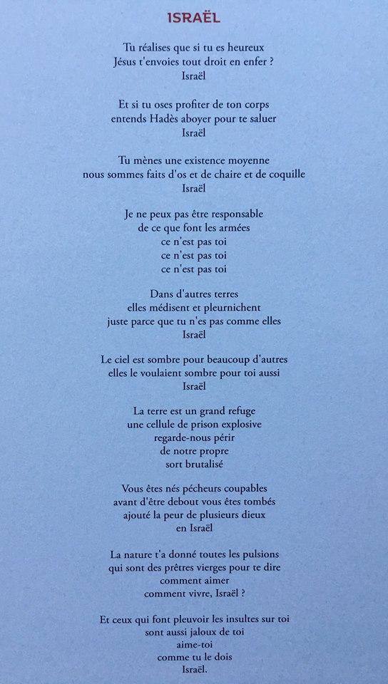 French lyrics of lihs morrissey solo lyricsg lyrics1g stopboris Choice Image